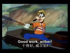 Disney English Goofy and Wilbur English and Chinese subtitle