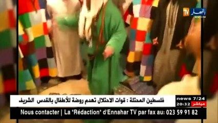 طائفة غربية تكنى بالكركرية تدخل الجزائر وتثير جدلا