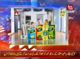 AbbTakk Headlines - 07 AMNews Headlines - 22nd August 2017 - 7am.   Our nation needs success - Donald Tr- 22 August 2017
