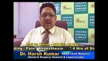 Hemorrhoids: Causes, Symptoms, Risks, Treatments