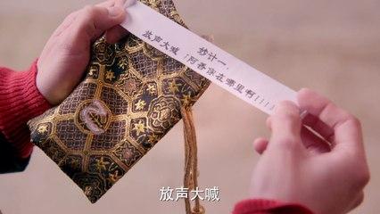 終極三國(2017) 第66集 KO3an Guo Ep66