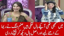Sanam Jung Shocked After Watching Reema s Hairs - She Telling the Secret Behind Her Beautiful Hair