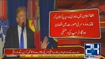"""Donald Trump threatens Pakistan in his latest speech - """"Pakistan has much to lose by harboring terrorists"""""""