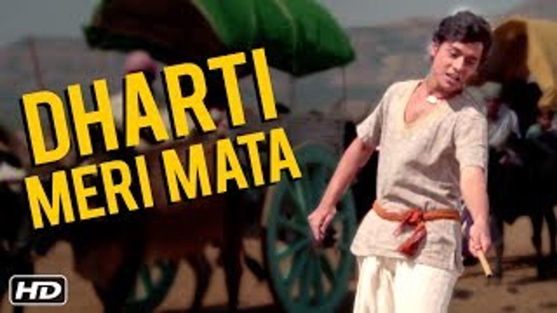 Dharti Meri Mata Full Video Song   गीत गाता चल   Sachin   Sarika   Ravindra  Jain   Geet Gaata Chal