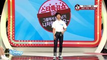 Mark Lee imitating School Rappers judges during pre debut LOL