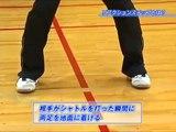 Video バドミントンが簡単に上達する方法・練習方法・上手くなる方法【有田浩史のゼロから始める!フットワーク練習プログラム 】