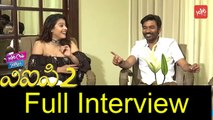 Dhanush ,Kajol & Soundarya Interview | VIP 2 Movie Team Chit Chat | Tollywood | YOYO Cine Talkies