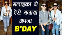 Malaika Arora PRE-B'DAY Celebration with Karishma Kapoor and Amrita Arora | FilmiBeat