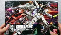 (ガンプラ) 機動戦士ガンダムF91 ガンダムF91 レビュー GUNPLA MOBILESUIT GUNDAM F91 GUNDAM F91