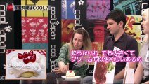 NHK-World - Cool Japan - Japanese Foreign Dishes