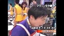 オールスター感謝祭'97秋クイズ賞金2億円5