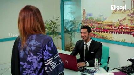 Be Inteha Episode 21 Urdu 1
