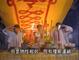 Khử Tà Diệt Ma Tập 01 - Phần 01 | Phim Ma Cương Thi Mới Nhất - Lâm Chánh Anh
