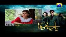 Yaar e Bewafa - Next Episode 09 Promo Teaser | HAR PAL GEO