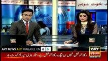 MQM-P, PSP activists clash at Sir Syed University