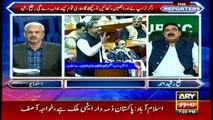 Nawaz is becoming next Altaf Hussain, says Sheikh Rasheed