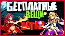 Dendi EPIC BLUE Arcana Mod Shadow Fiend Master Dota 2