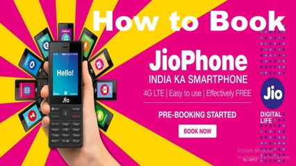 Jio Phone Booking- Pre book jio  Mobile online
