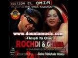Rochdi et Ghania 2007
