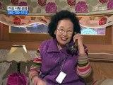 Gia Đình Là Số 1 (Phần 1) - Tập 35 -  Lồng Tiếng HTV3 - Min Jeong bị trẹo cổ, bà Na Moon Hee học lái xe