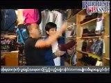Myanmar Tv   Soe Thu  Part 3 07 Sep 2000