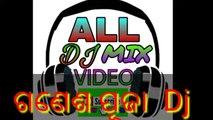 new odia dj remix video all dj mix video best odia dj remix spical ganesh puja dj remixj