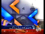 Waqtnews Headlines 11:00 AM 25 August 2017