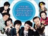 Gia Đình Là Số 1 (Phần 1) - Tập 78 -  Lồng Tiếng HTV3 - mọi người tình cờ biêt Kim Beom hôn trộm Yoo Mi, Beom phải thu dọn đồ đạc về nhà