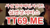 서울경마 , 부산경마 , TT69.me 일본경마