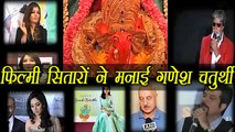 Anushka Sharma, Sridevi, Amitabh and other celebs wishes fans Happy Ganesh Chaturthi | FilmiBeat