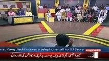 Jab Meri Nawaz Sharif Se SMS Par Baat Hoti Thi To Mujhay Yaqeen Tha Ke Unhain Koi Masla Laahiq Hai- Aftab Iqbal Reveals