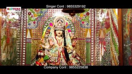 Maa De Dar | Navratri Special 2017 | Hindi Devotional Song | Dam Dam Shiv Da Damru Baaje | Ram Raja | Anmol Bhajan