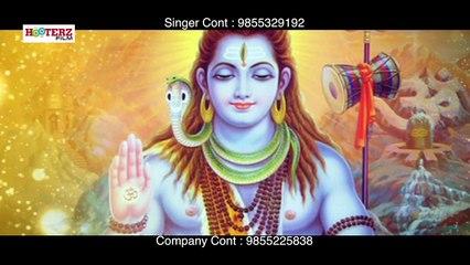 Dam Dam Shiv Da Damru Baaje Hindi Devotional Song | Ram Raja | Anmol Bhajan