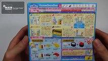 Californie cuisine jouet Faire la vaisselle miniature popin de Kukin Déjeuner jouent bentto Kona desserrez jouets maison de jeu de poudre Faire cuire troupes japonaises, popin cookin konapun bento