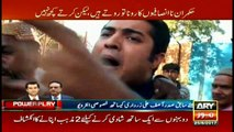 SHO in Kasur lodges FIR by taking Rs25,000 bribe
