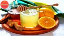 गुनगुने पानी के साथ शहद और नींबू डालकर पीने के फायदे | Health cure with Lemon , Honey & warm Water