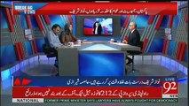 Jo Baat Horahai Hai Grand Dialogue Ki Nawaz Sharif Ne Bhi Uski Himayat Ki Hai - Rana Sana Ullah