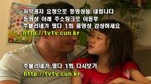 추블리네가 떴다 1회 1화 170826 E01 첫방송 재방송 FULL