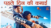 A Gentleman FIRST DAY COLLECTION   Sidharth Malhotra   Jacqueline Fernandez   FilmiBeat