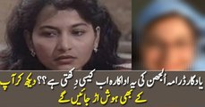 Ptv Drama dhuwan actors then and now, how they looks like after 23 years