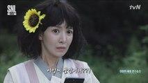 """뇌순녀 윤세아! """"어디서 눈을 불알여!"""" #이미지세포연구소"""