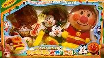 Enfants jouet ❤ll être pris en charge le chat des jouets anime Anpanman Dokin-chan animal animal chat Toikizzu animation Anpanman