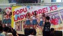 20140831 Popu Lady [MORE 多多]新時代中心