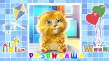 Niños para y razivasha de televisión de dibujos animados sobre un niño robot niñas dibujos animados de robots
