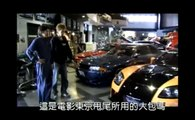 JDM Tuner Veilside ヴェイルサイド Fortune RX7 FD3S GTR R32 SIlvia S15