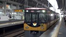 【鉄道PV】京阪本線PV(仮)