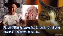 Limpact] de 840.000 étrangers de yens que jai perdu dans le Japon des allées et venues ... « hauteur Sugee de la norme culturelle superbe japonais! » Étrangers surpris du Japon endroit étonnant où [outre-mer du Japon est la force impressionné] outre-mer