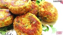 Vegetable Rice Cutlets Recipe   चावल के कटलेट्स   Leftover Rice Cutlets   Chawal ke cutlet