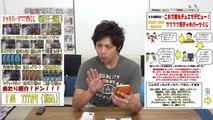 【デュエマ】1パック7777円のデッキくじ! 10パックで高額でデッキ獲得なるか!?【開封】