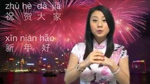 Happy New Year Song in Chinese   新年好 Chinese new year song in Chinese❤ Learn Chinese With Emma